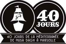 40 Jours de la Méditerranée